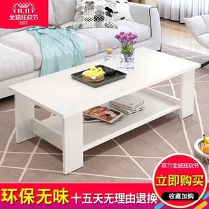 一体式房间分类沙发旁边的桌上米色茶桌实木沙发桌简约茶几办公室