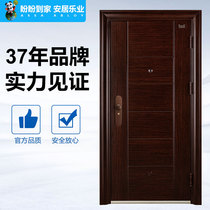 (official flagship store) looking forward to the anti-theft door genuine thriving home gate a entry safety door