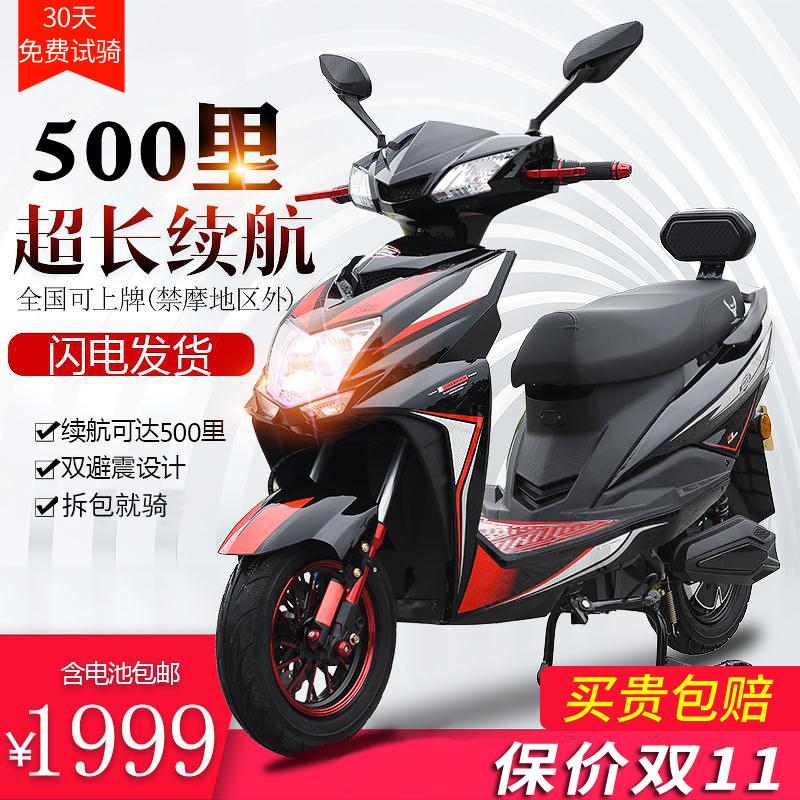 电动电瓶车72v高速外卖专用电车大功率电动摩托车男女双人长跑王