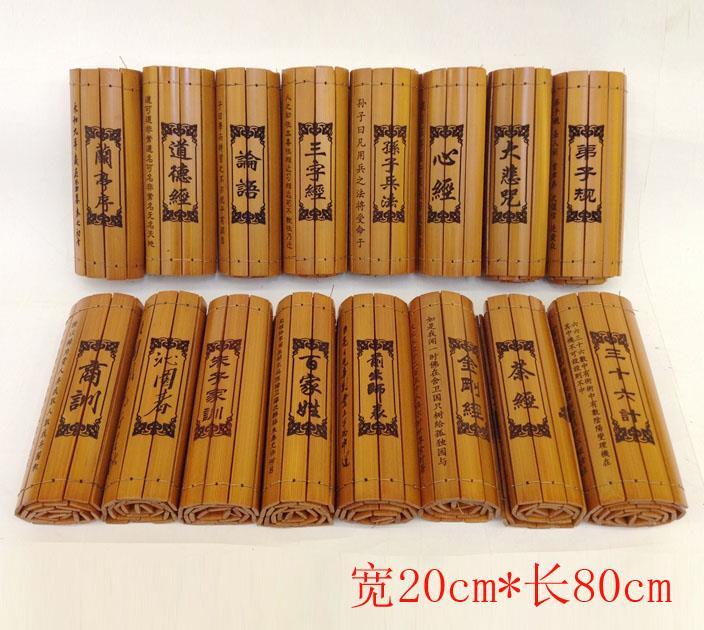 Бамбуковые доски на заказ Артикул 619974120687