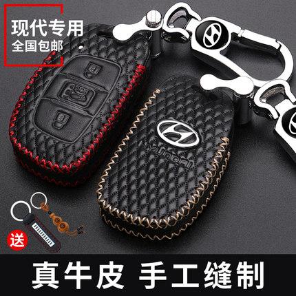 北京现代领动朗动悦动ix35菲斯塔ix25悦纳瑞纳名图扣汽车钥匙包套