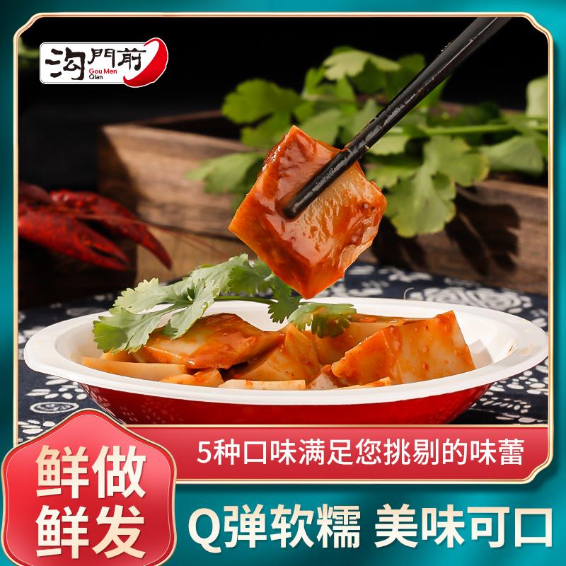 Liulin bowl group Shanxi specialty goumenqian red oil mixed buckwheat flour snack staple food 160g g, 10 bowls instant bowl lump