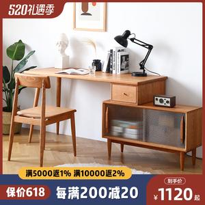 木睦北欧小户型家用书柜一体电脑桌
