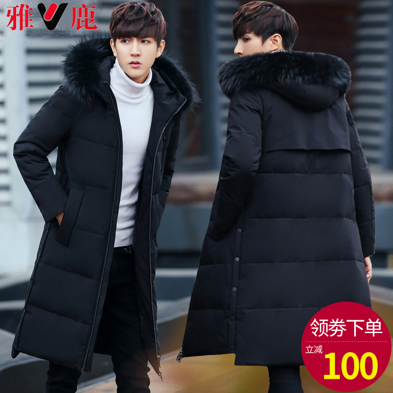 Middle aged business fathers down coat