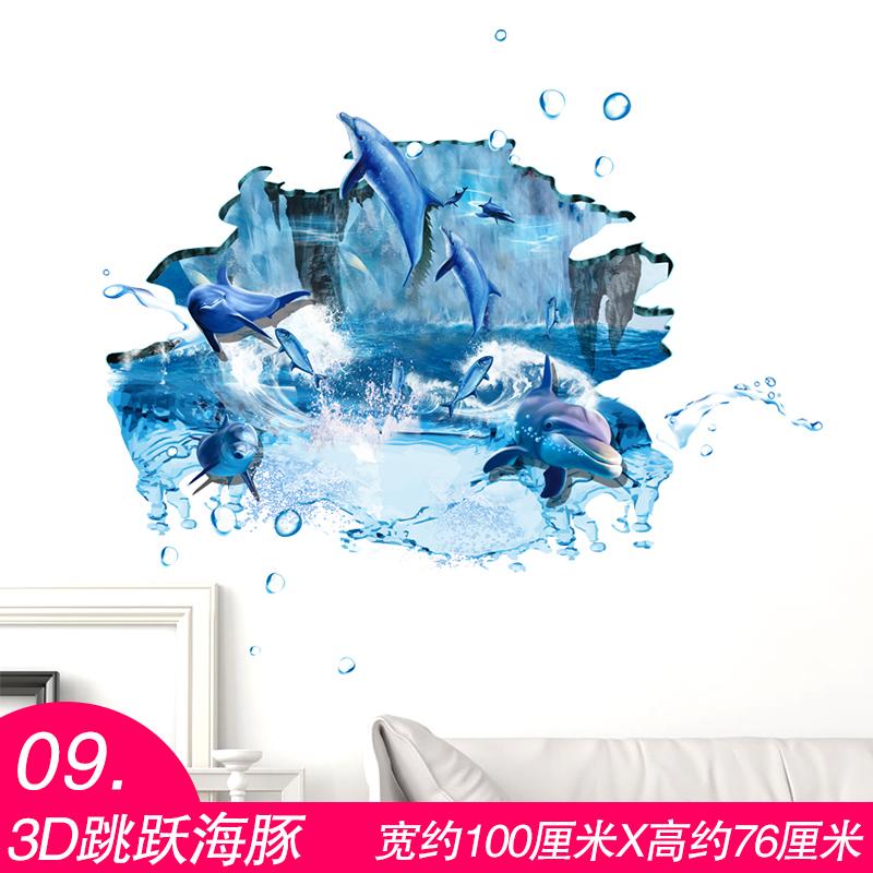 09 3D перейти перейти дельфин 【3 наборы 2 юань 】