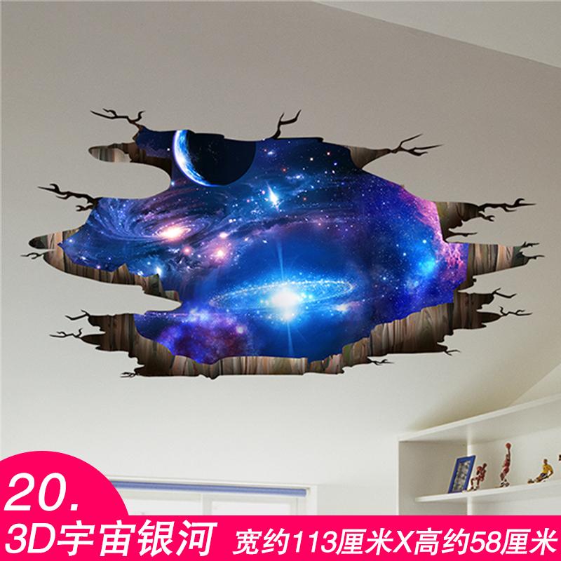 20 3D вселенная галактика