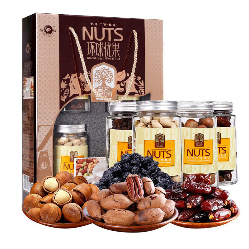 Zhenwei nut gift box global excellent fruit 750g imported dry fruit mixed gift package group purchase discount