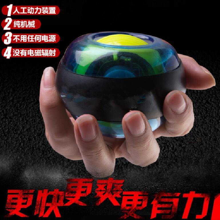 Свет запястье алай / рукоятка мяч силомер / мышца тянуть фитнес устройство лесоматериалы на открытом воздухе фитнес устройство forceball