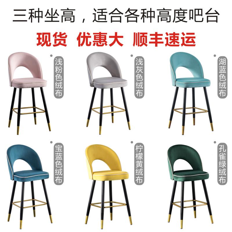 北欧吧台椅现代简约酒吧椅轻奢前台岛台服装店高脚凳家用靠背椅子