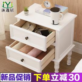 实木床头柜简约现代欧式收纳柜省空间卧室迷你床边柜美式储物柜子图片