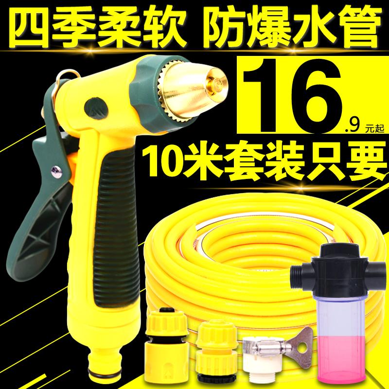 高压洗车水枪家用套装冲刷汽车工具洗车水管水抢喷头浇花神器软管