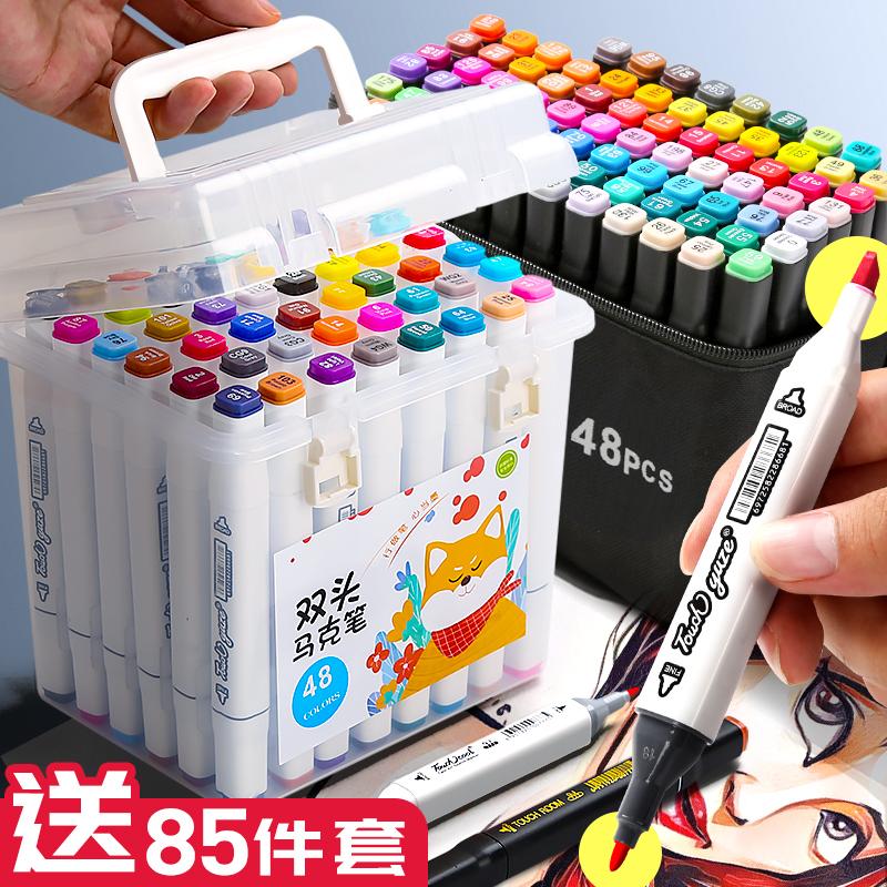 正版丙烯马克笔48色套装24色小学生美术生专用80色touch双头水彩笔60色水性可洗36色绘画儿童彩色油性100全套
