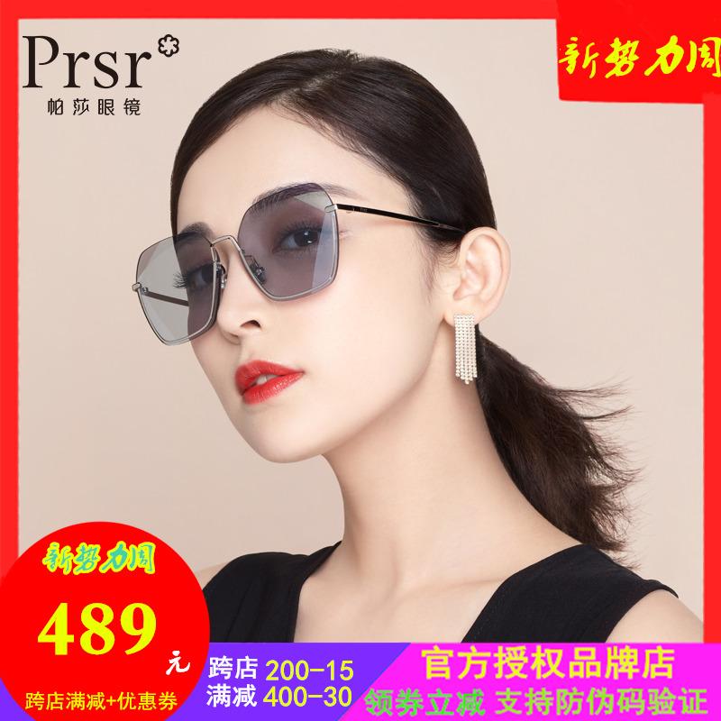Pasa 2020 new womens Sunglasses big frame shows thin, anti ultraviolet retro fashion Korean long round face Sunglasses