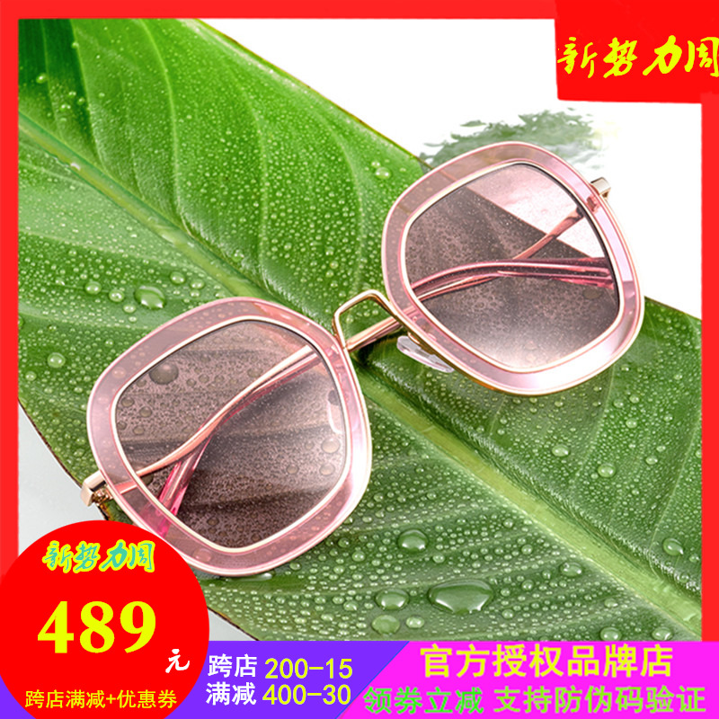 Pasha new Korean butterfly thin Sunglasses Womens fashion personality trend transparent Tan round face Sunglasses