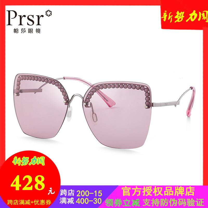 Pasha fashion round face sunscreen Sunglasses retro big frame small face thin pink diamond Sunglasses Women Fashion