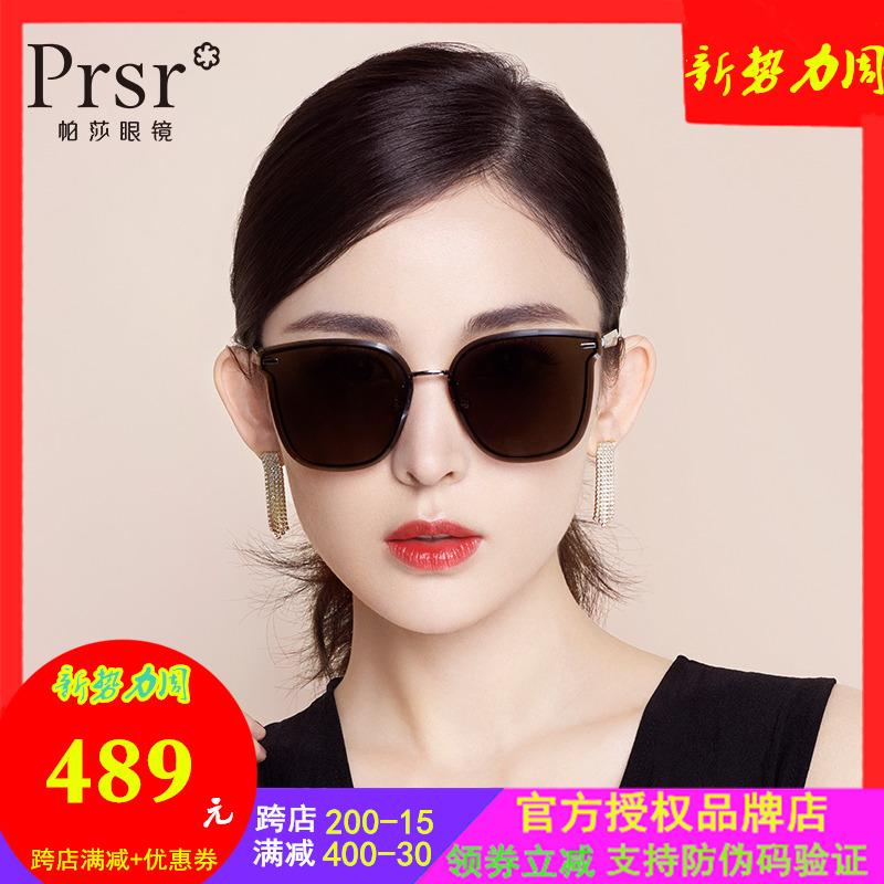 Pasa 2020 new female butterfly slim sunglasses Fashion cats eye Korean fashion Brown Sunglasses big frame small face