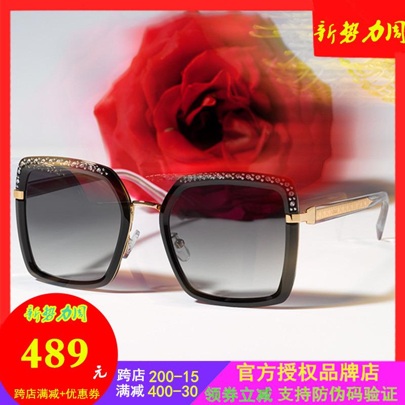 Pasha new brand counter authentic large frame square mother Sunglasses Womens trendy retro inlaid diamond Sunglasses