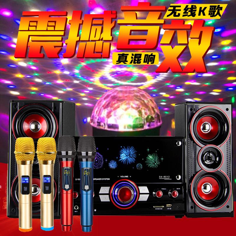 Аудио оборудование для караоке Артикул 583608602643