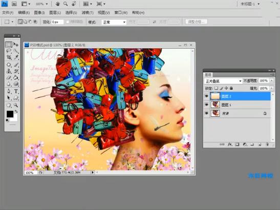 PS教程平面Photoshop自学视频教程 美工视频教程