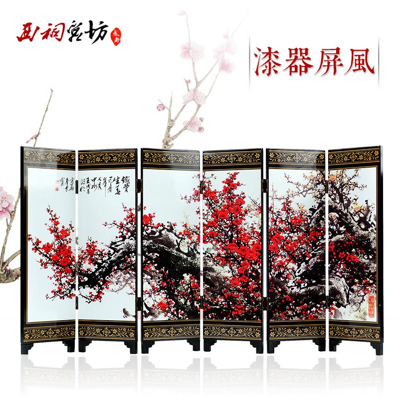中国传统特色纪念工艺礼品礼物送老外漆器居家屏风摆件