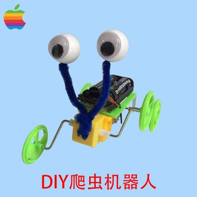 DIY爬虫机器人 小学生手工小作品 创意拼装积木玩家 科技发明玩具