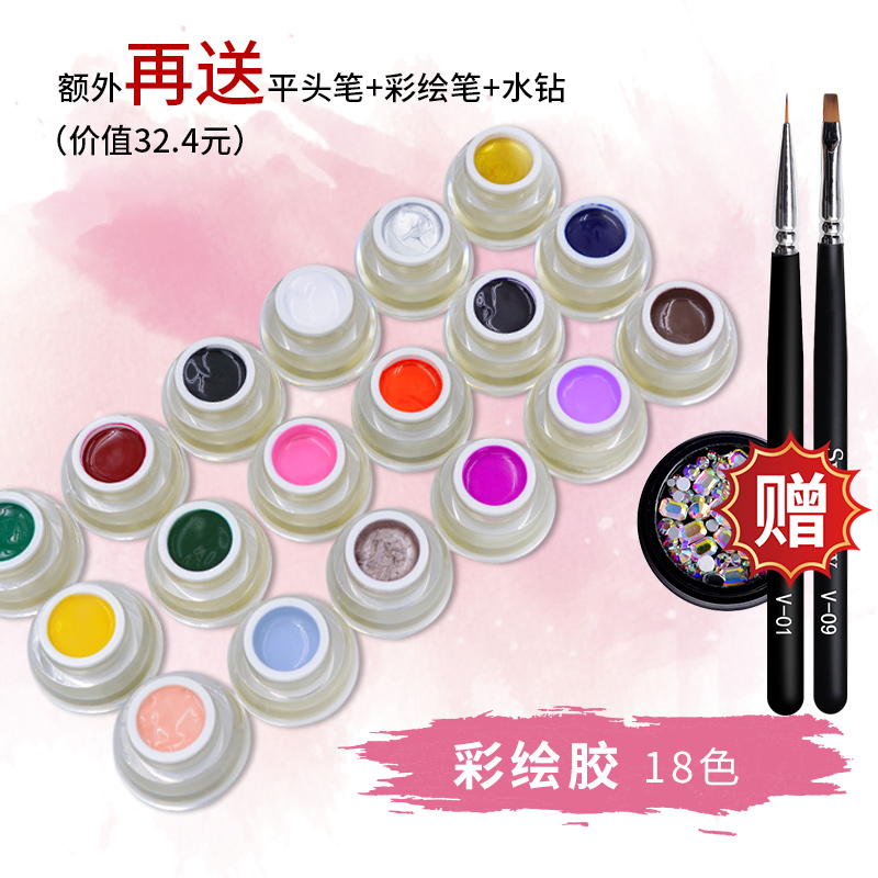 Sweet city painted glue nail shop special carved white black suit 12 colors nail polish full set 18 colors