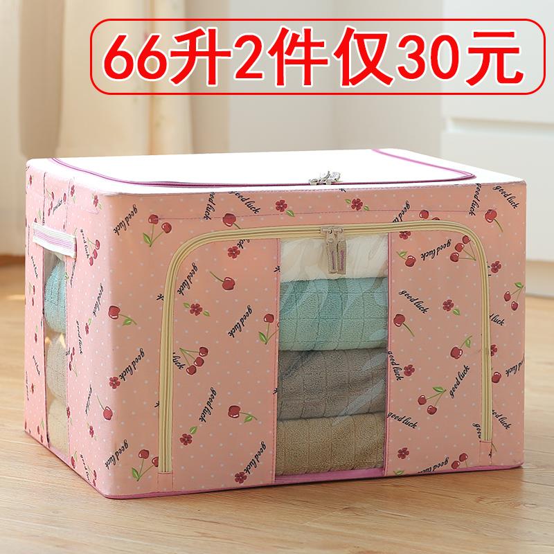 Встроенная в одежду одежда ящик oxford стальная полка разбираться коробка ватное одеяло коробка для хранения одежда в коробку мешок сложить xl