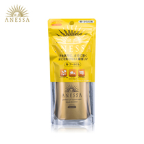 ANESSA hot sand Shiseido small gold bottle sunscreen 60ml students outdoor military training waterproof men and women SPF50
