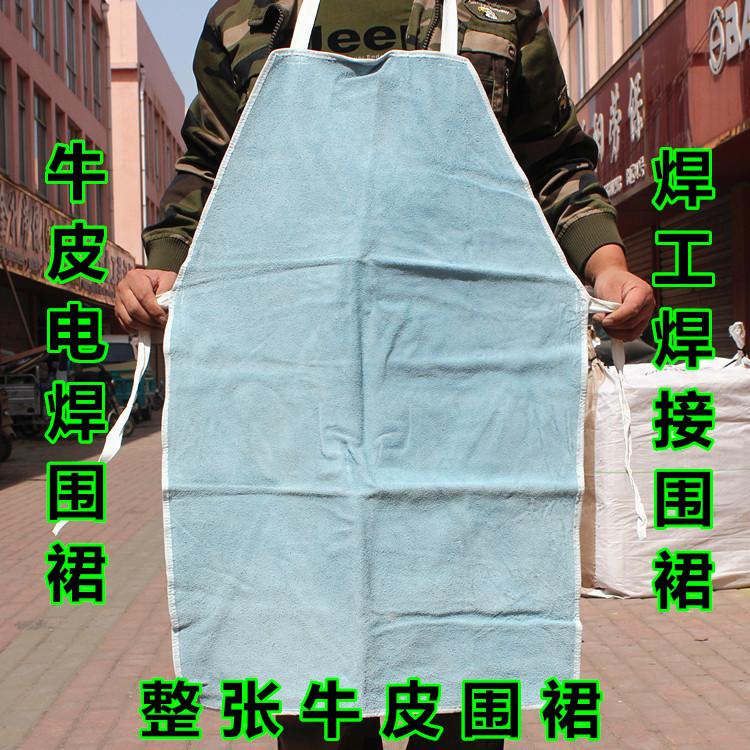 整张加厚牛皮围裙 焊工焊接隔热防护围裙 电焊防护服 防火花围裙 Изображение 1