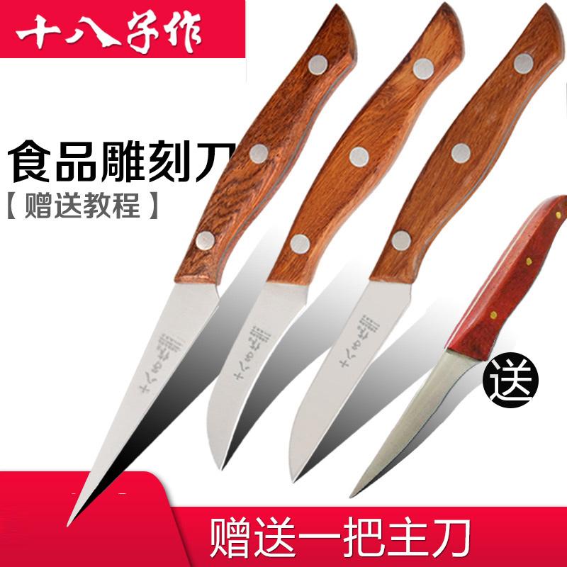 Наборы ножей Артикул 602028787193