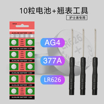 手表男1BS100GS130L1A1101AS110GST太阳能SHOCKG卡西欧