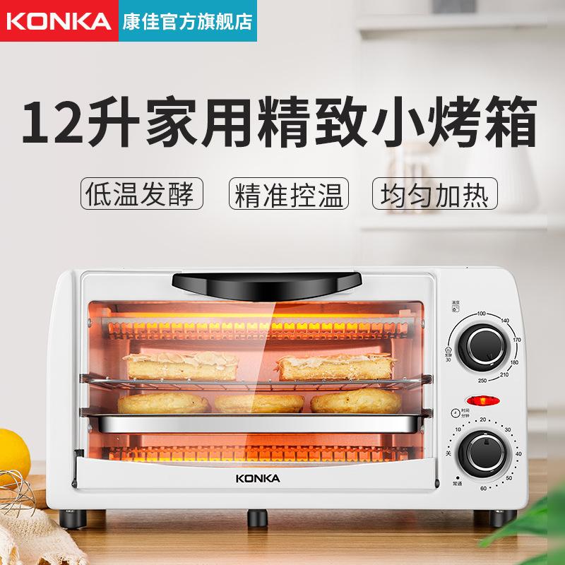126.80元包邮小型家用厨房迷你烤肉串烤盘小烤箱