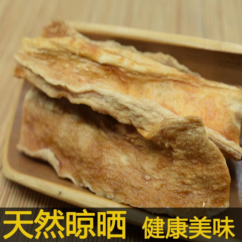 Синьцзян специальный свойство дыня сухой 250g бесплатная доставка природный воздуха солнце не добавить в здоровье случайный нулю еда