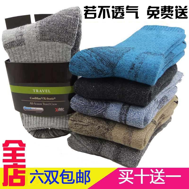 Thickened sports socks mens outdoor socks children pure cotton warm fast dry mountaineering walking Coolmax mid tube autumn winter