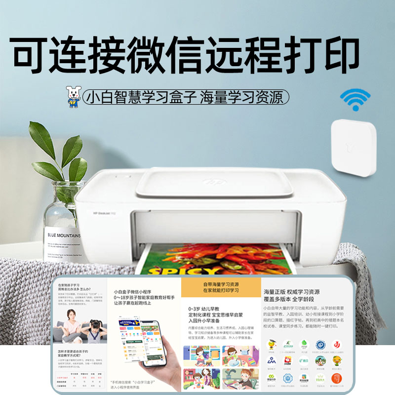 Hp-1112 color inkjet printer home student photo photo small A4 paper black and white office spray dormitory mini portable wireless homework with mobile phone WiFi