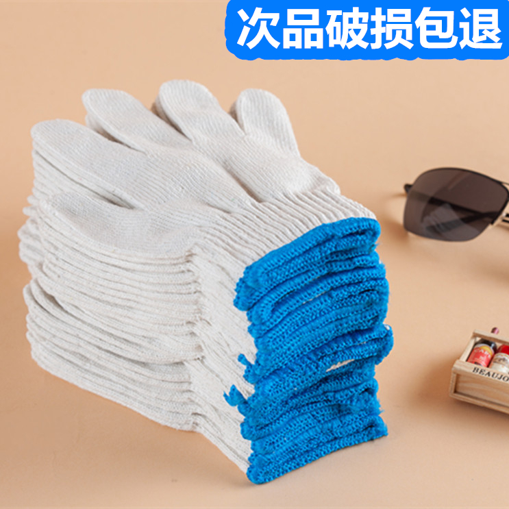 Cotton gloves labor protection gloves work white cotton yarn wear resistance thickening protection labor antiskid automobile repair workers