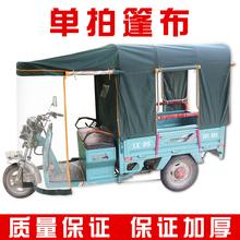 电动三轮车棚篷布雨篷防晒防水加厚三轮车车棚车篷布帆布防雨布