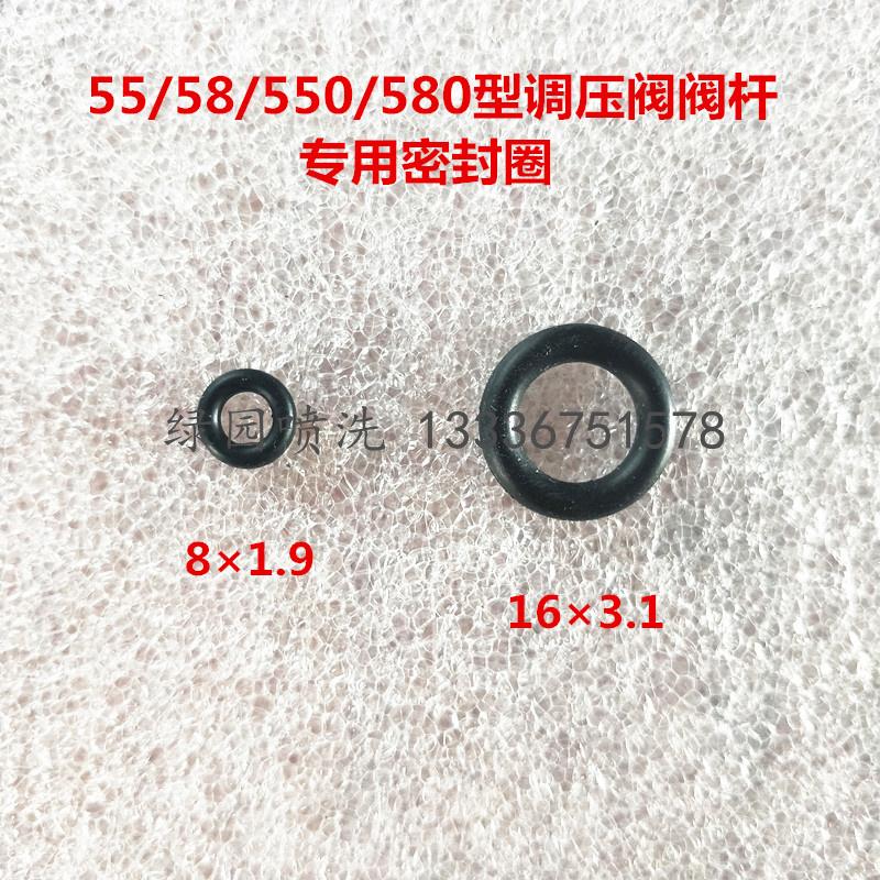 Высокое давление мыть машинально / мойка машинально 55/58/550/580/40 введите модель волна клапан клапан поляк специальный перстнем