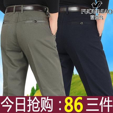 富贵鸟男裤冬季中年男士纯棉免烫直筒裤高腰宽松商务爸爸装休闲裤