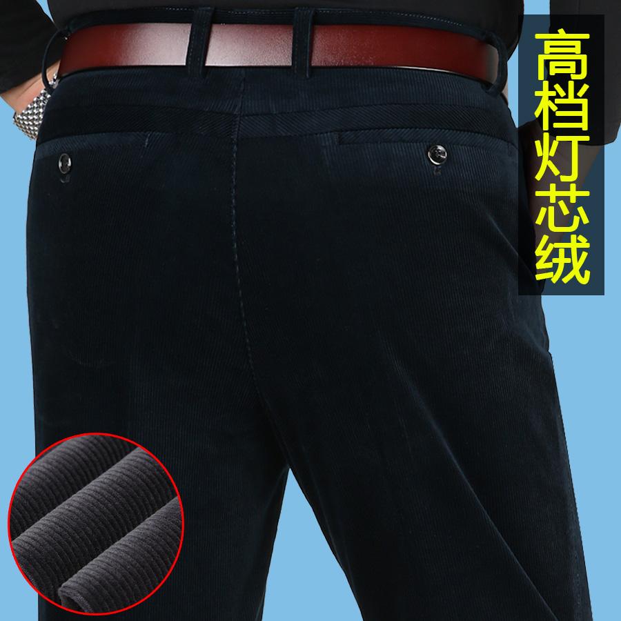 富贵鸟休闲条绒裤冬季厚款中年商务免烫灯芯绒男裤直筒宽松弹力裤