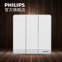 Philips Switch socket Flying pearl White wall panel triplet controlled three-open single-controlled fluorescent switch