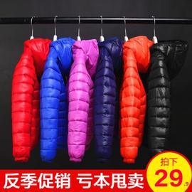 反季秋冬新款儿童羽绒棉服轻薄款童装棉袄男童女童中小童棉衣外套图片