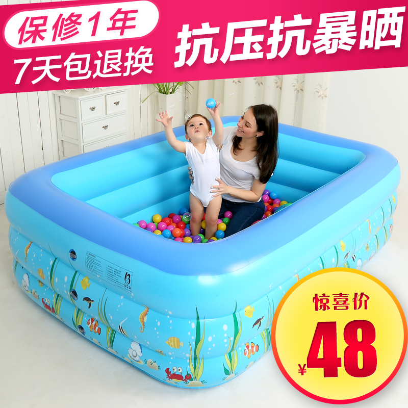 婴儿游泳池充气加厚宝宝成人小孩加大家用幼儿童洗澡浴盆戏水池限5000张券