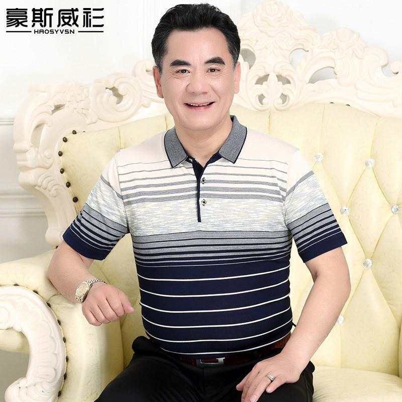 爸爸夏装短袖冰丝T恤男中年夏季40-50岁夏天衣服中?#22799;?#20154;男装上衣