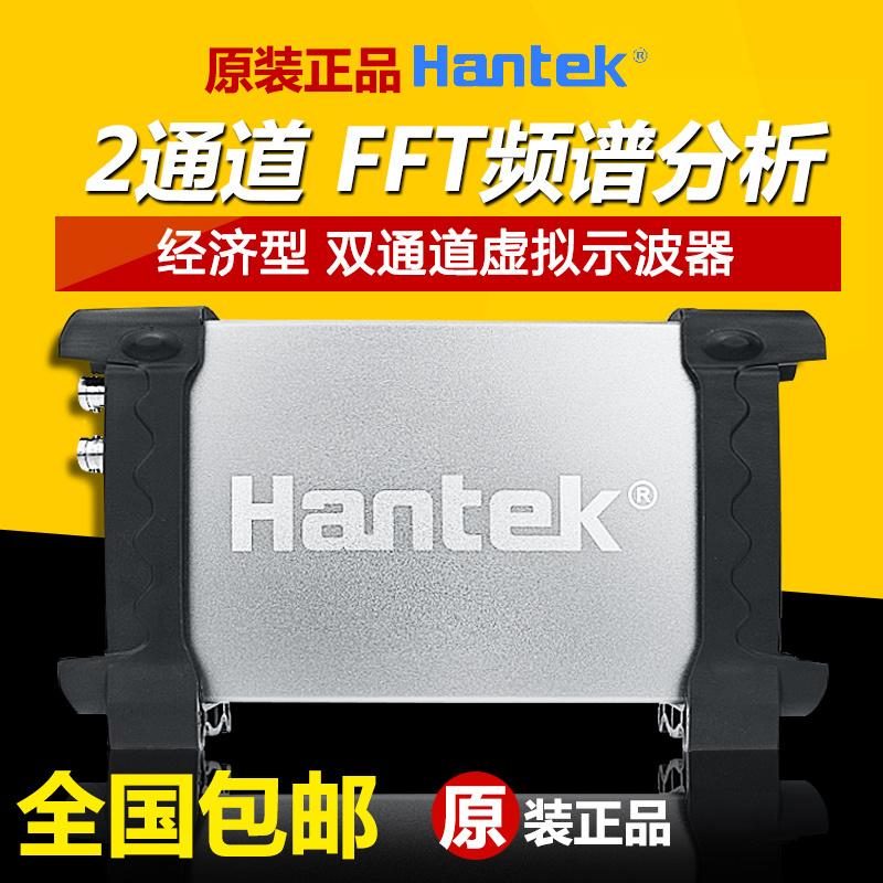 汉泰示波器6022BE虚拟示波器USB示波器20M示波器逻辑分析仪6022BL