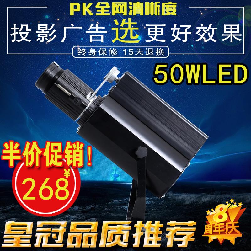 Реклама проекция свет LOGO проекция свет шаблон слово литье прожектор LED становиться так свет добро пожаловать стрелять тень реклама logo свет
