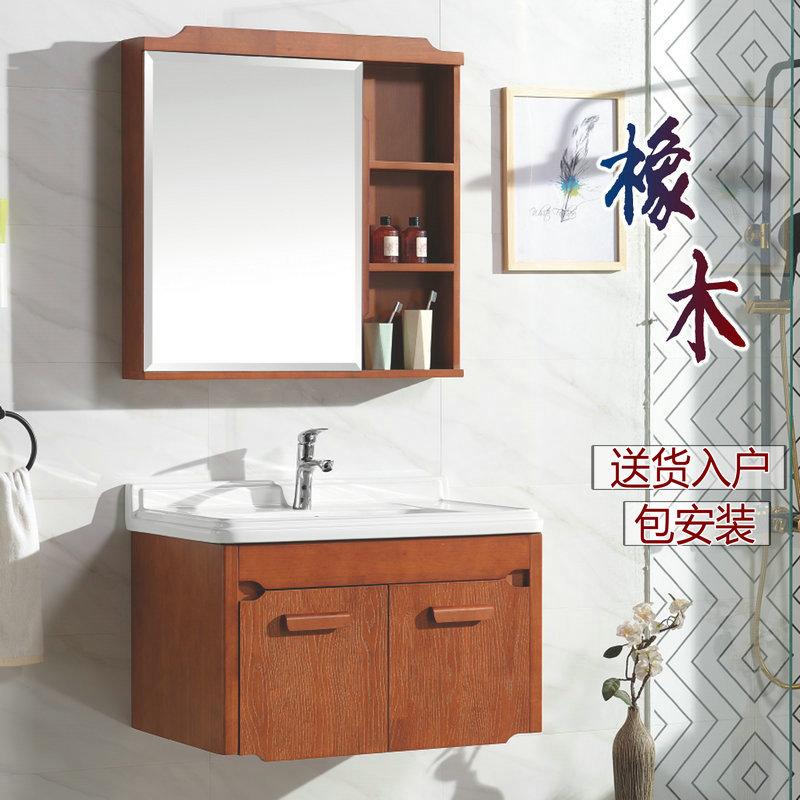 卫生间壁挂式洗漱台洗脸手橡木浴柜热销2件不包邮