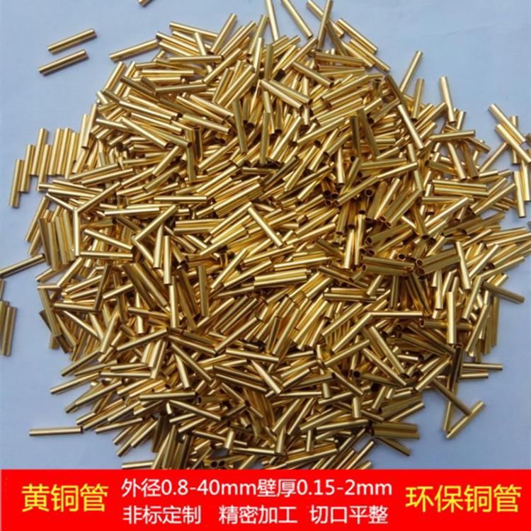 H65 точный тонкий стена волосы хорошо трубка латунь трубка полый медь палка H59 латунь тонкий лист некалиброванный система DIY резка