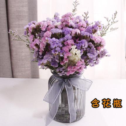 云南干花花束客厅家居摆设小清新风格勿忘我满天星含花瓶真花