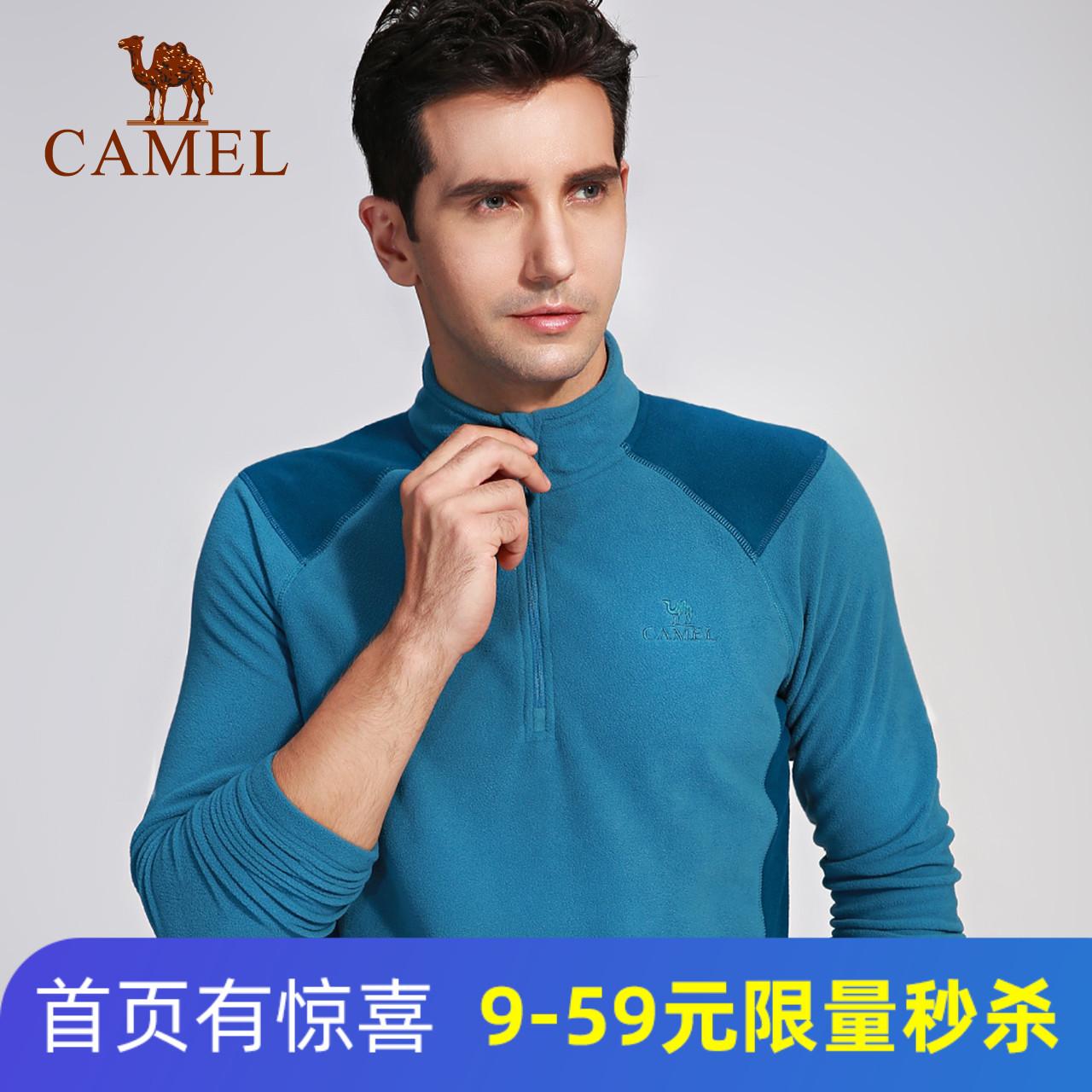 骆驼户外男款抓绒衣 蓬松柔软保暖半开胸男抓绒衣